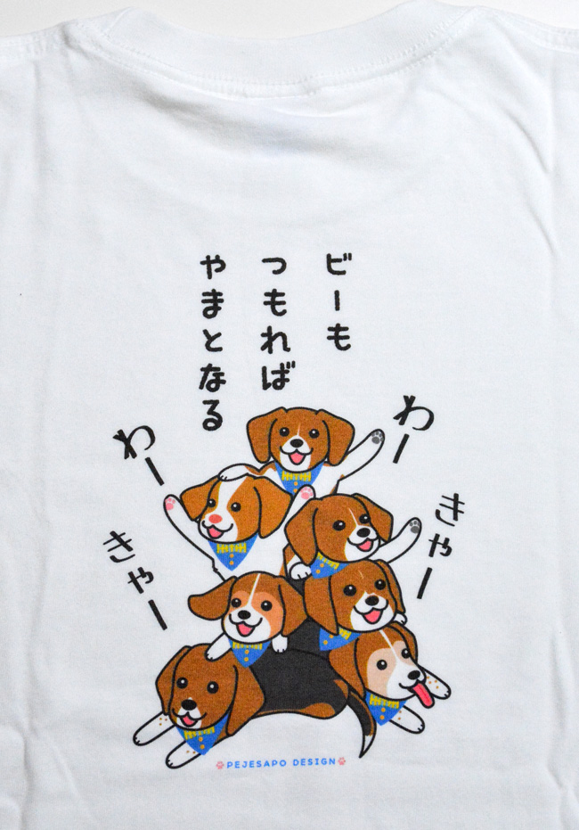 ビーつもTシャツ_d0102523_133278.jpg