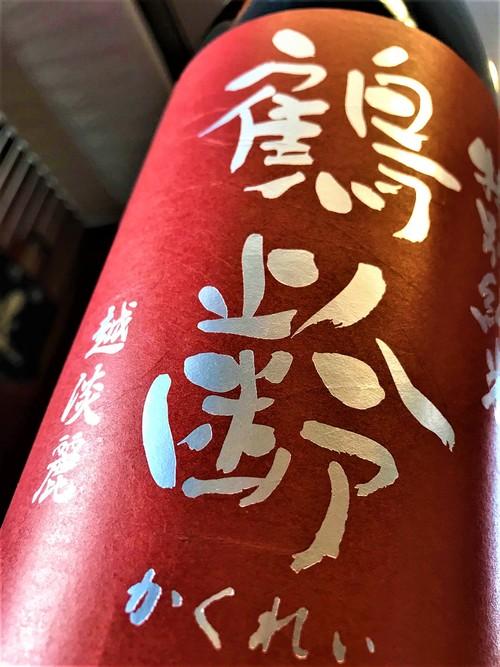 【日本酒】鶴齢 特別純米 無濾過生原酒 越淡麗55磨き 限定 新酒30BY_e0173738_1219275.jpg