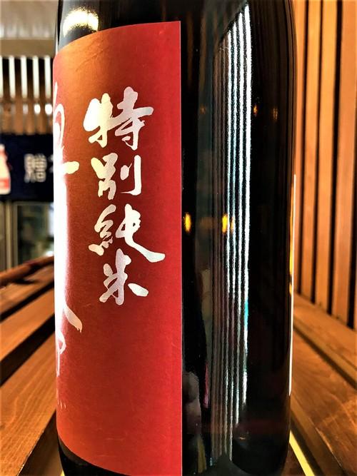 【日本酒】鶴齢 特別純米 無濾過生原酒 越淡麗55磨き 限定 新酒30BY_e0173738_12253454.jpg