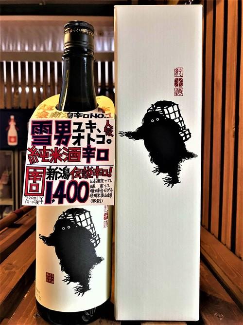 【日本酒】鶴齢 特別純米 無濾過生原酒 越淡麗55磨き 限定 新酒30BY_e0173738_1226148.jpg