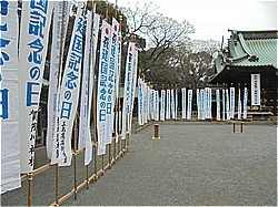 三嶋大社 紀元祭_c0087349_05424143.jpg