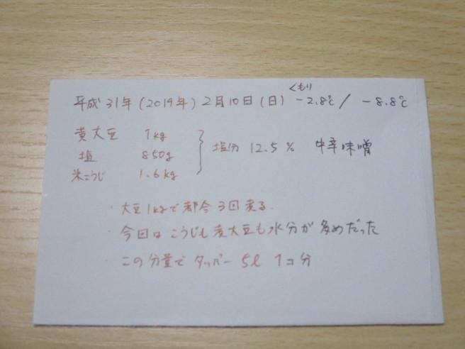 d0225149_17330208.jpg