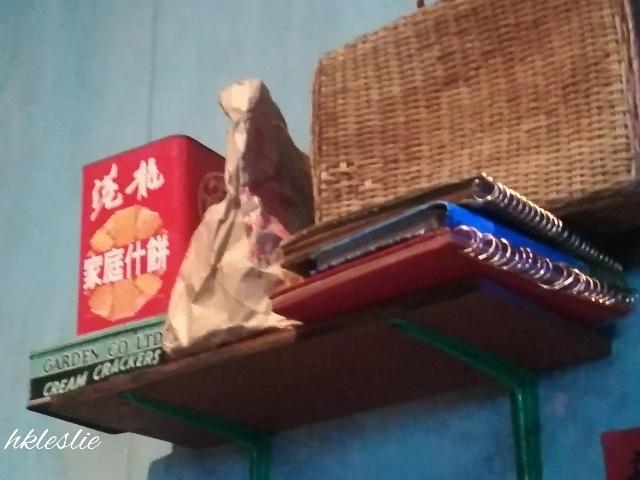 光影流聲一香港公共廣播九十年 Part3_b0248150_05261223.jpg
