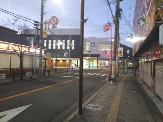 日々の暮らし・・・『八尾市で一番朝早く開店する不動産屋さん ⁉︎』 _f0238050_724983.jpg