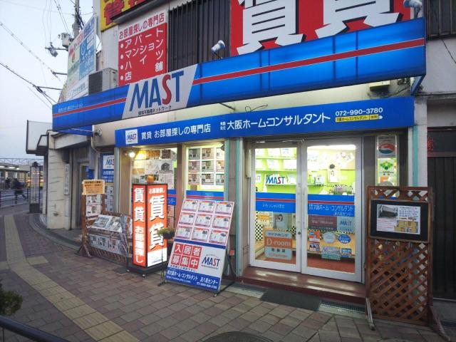 日々の暮らし・・・『八尾市で一番朝早く開店する不動産屋さん ⁉︎』 _f0238050_724996.jpg