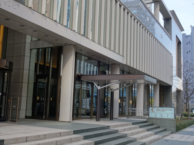 ホテル ザ セレスティン東京芝 (1)_b0405262_123221.jpg