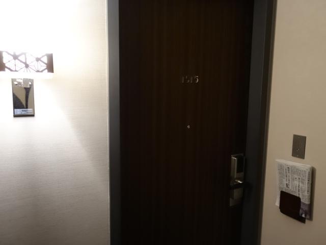 ホテル ザ セレスティン東京芝 (2)_b0405262_2110052.jpg