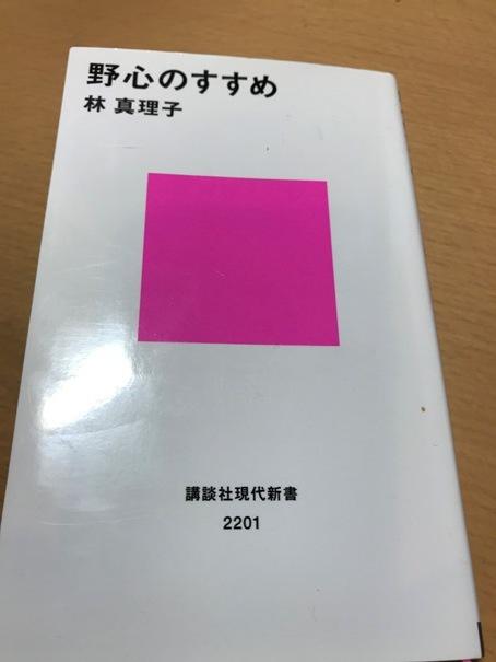 f0009169_10391186.jpg