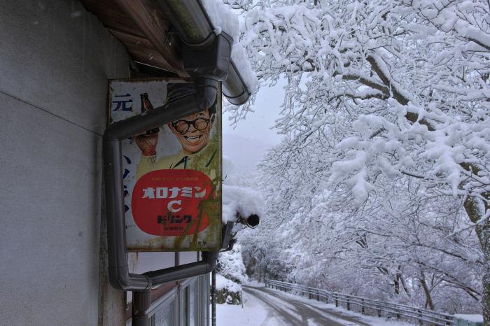 京都 大原雪景色 2019_f0021869_23431922.jpg