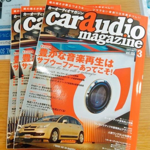 かーおでぃおマガジン vol.126_a0055981_13433355.jpg