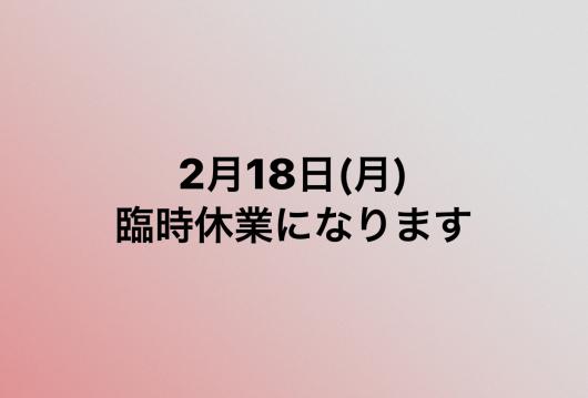 f0206981_13514773.jpg