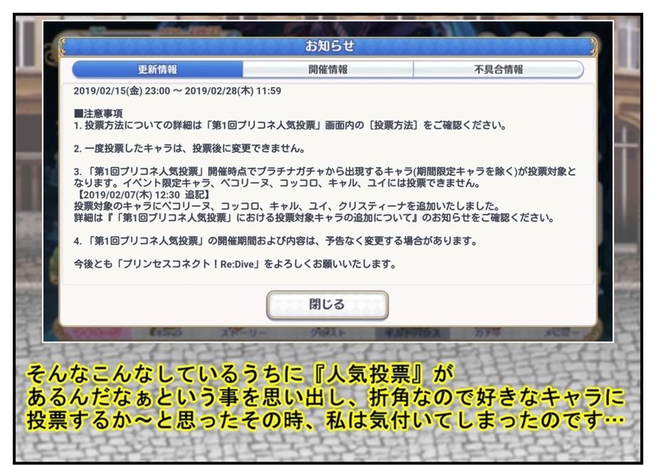 f0205396_18421403.jpg