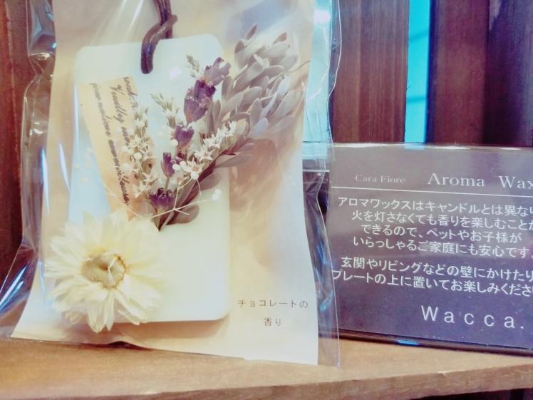 アロマワックスでお洒落に香りを楽しむ生活♪_f0162000_13401377.jpg