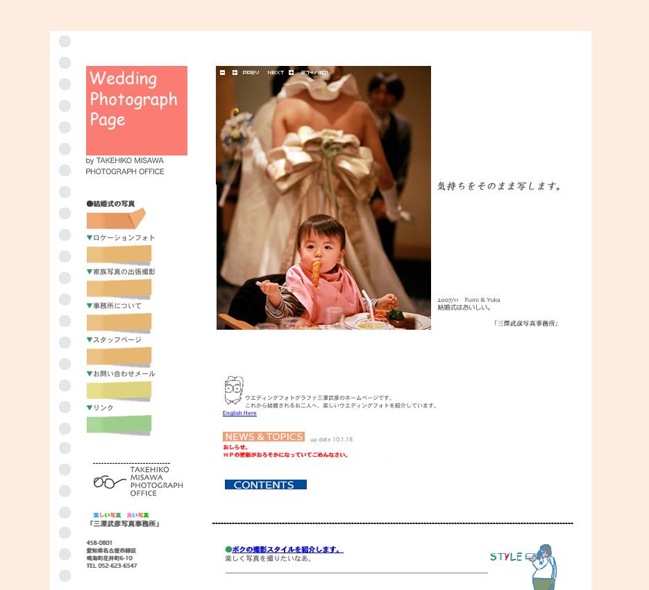 結婚式のカメラマンの選び方_a0120304_13090786.jpg