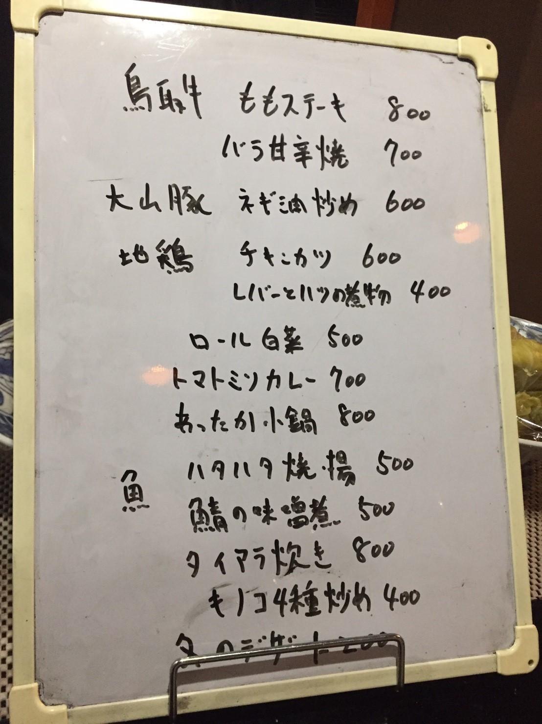 喜結 吉田屋_e0115904_12495954.jpg