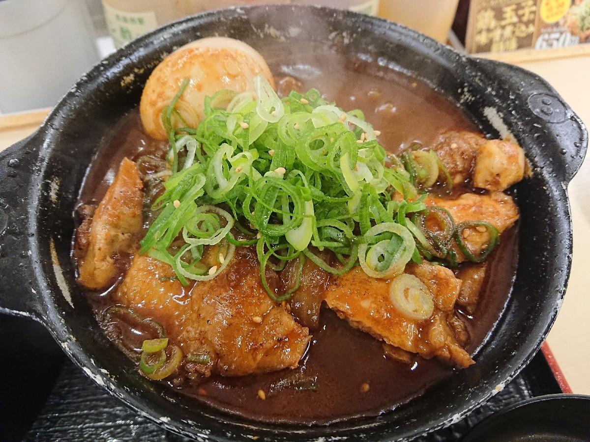 2/12夜勤明け  鶏と玉子の味噌煮込み鍋膳生野菜セットライス大盛無料¥710 & 生ビール ¥180 @ 松屋_b0042308_15023031.jpg