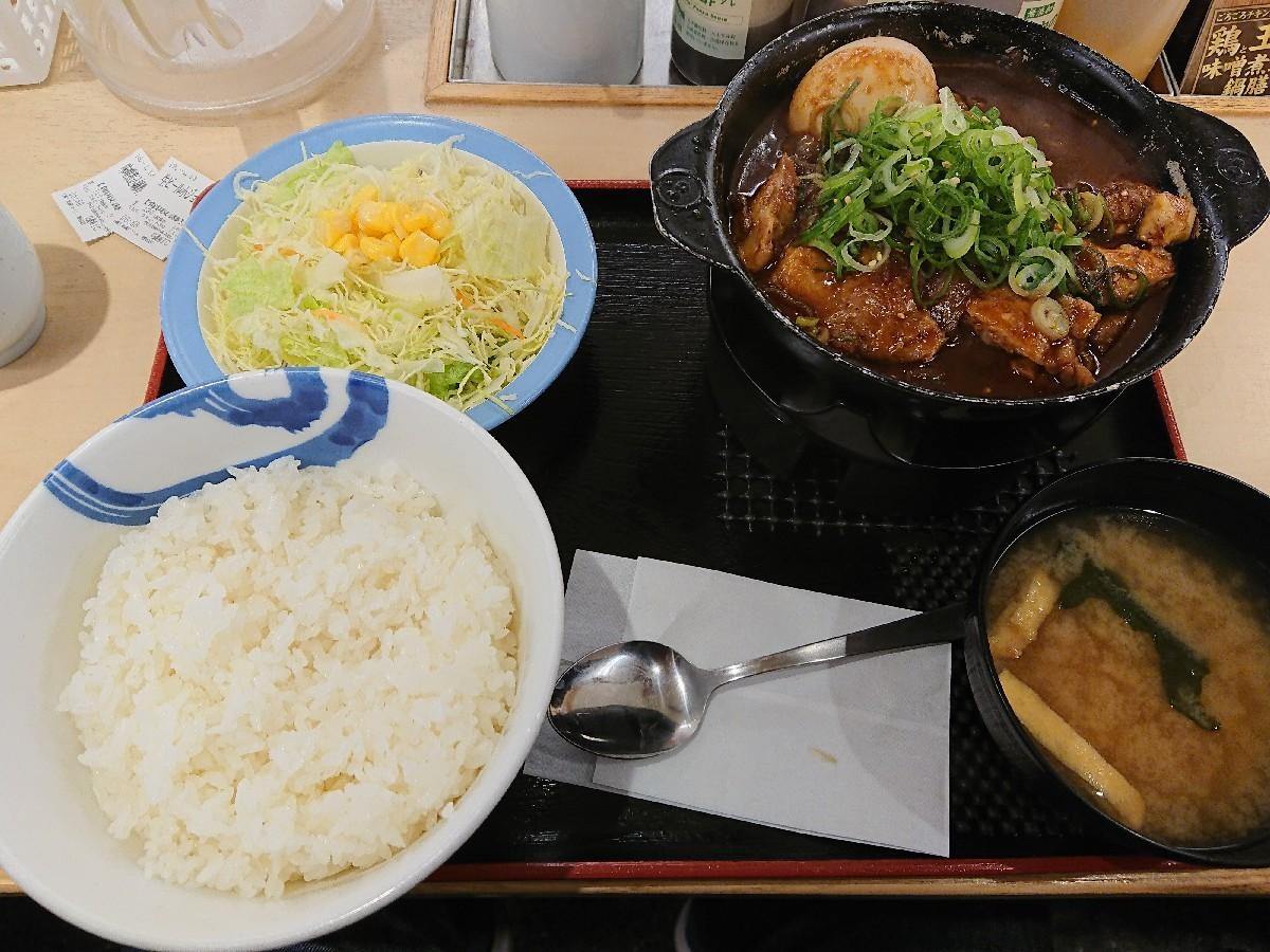 2/12夜勤明け  鶏と玉子の味噌煮込み鍋膳生野菜セットライス大盛無料¥710 & 生ビール ¥180 @ 松屋_b0042308_15023096.jpg