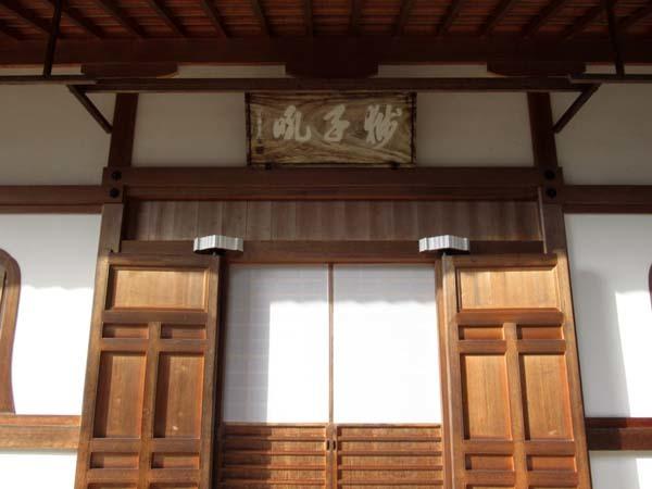 円福寺 (達磨寺)_e0048413_22002757.jpg