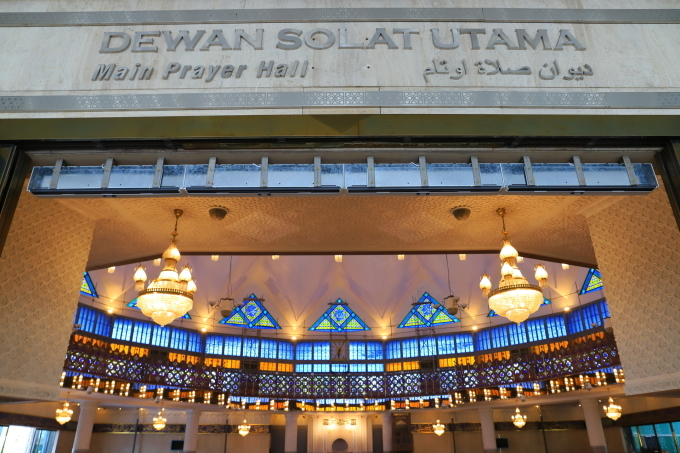 【国立モスク Masjid Negara】マレーシア旅行 - 12 -_f0348831_23050830.jpg