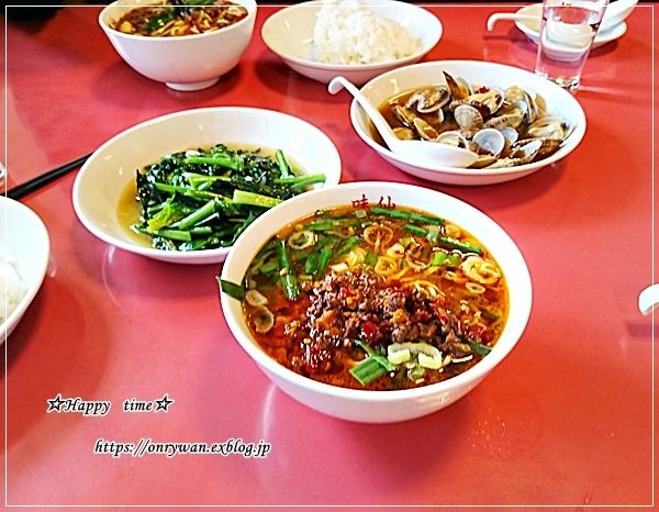 寒いので味仙の台湾ラーメンと今日のわんこ♪_f0348032_17344022.jpg
