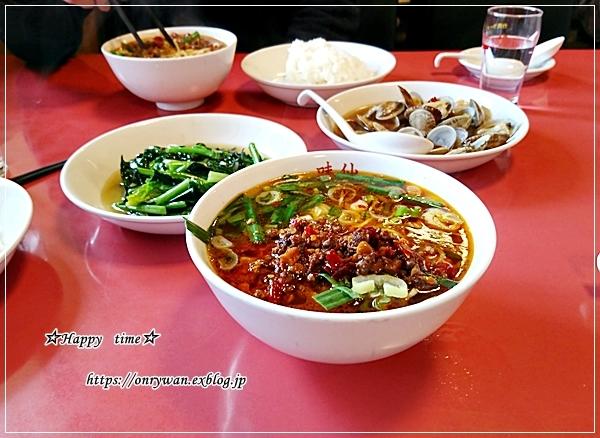 寒いので味仙の台湾ラーメンと今日のわんこ♪_f0348032_17344747.jpg