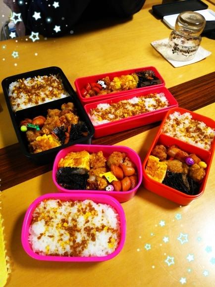 お弁当♪_a0167735_09501696.jpg