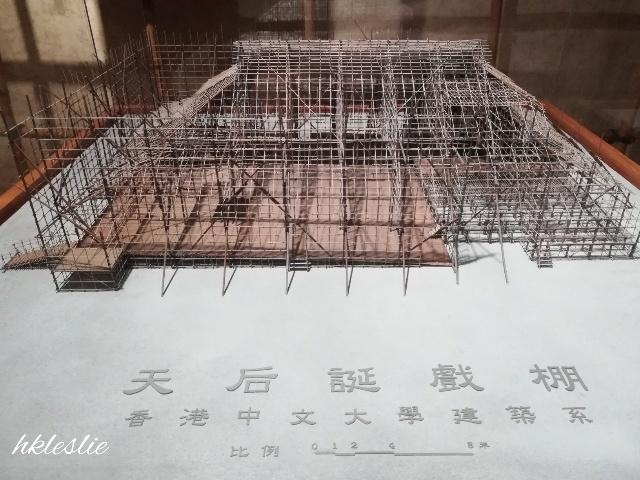 粤劇文物館@香港文化博物館_b0248150_04513086.jpg