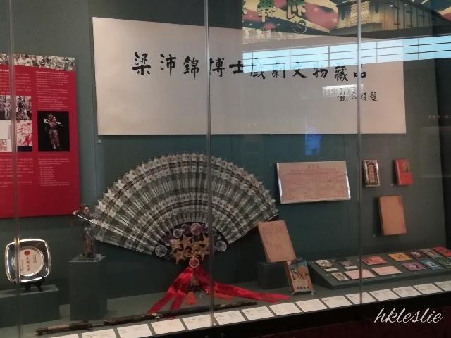 粤劇文物館@香港文化博物館_b0248150_04585800.jpg