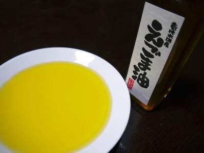 『えごま油』再入荷!本日より販売開始!熊本県菊池市産の無農薬栽培のエゴマです!!_a0254656_16482740.jpg