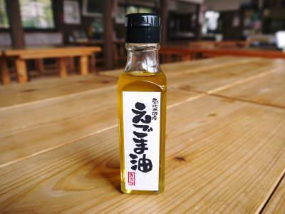 『えごま油』再入荷!本日より販売開始!熊本県菊池市産の無農薬栽培のエゴマです!!_a0254656_17101211.jpg