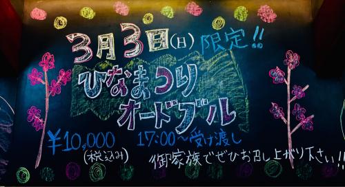 b0232958_19584810.jpg
