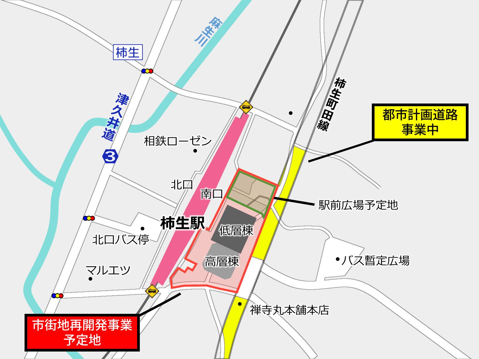 柿生駅南口再開発が始動 駅前に30階建て高層ビル建設へ 着手前の状況_a0332275_01191379.png