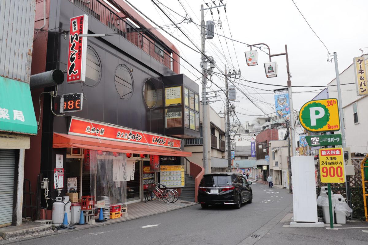 柿生駅南口再開発が始動 駅前に30階建て高層ビル建設へ 着手前の状況_a0332275_02482610.jpg