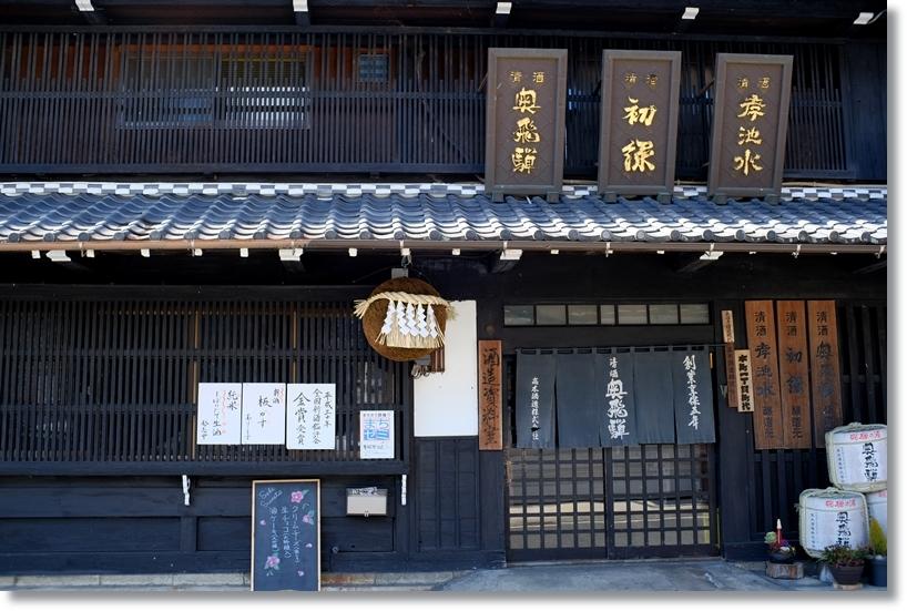 飛騨金山宿_c0054876_13150486.jpg