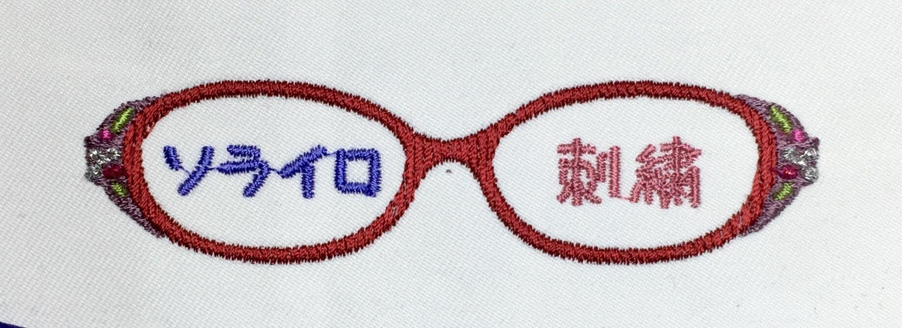ソライロ刺繍の刺繍_e0385587_14520700.jpeg