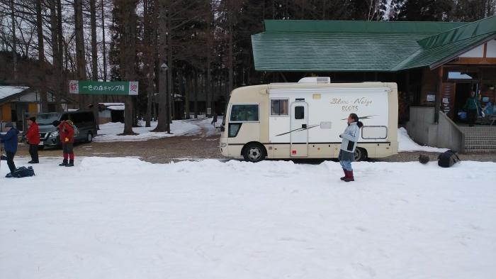 雪中キャンプ in一色の森キャンプ場 1_a0049296_18443486.jpg
