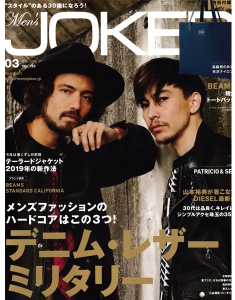 【PRESS】Men\'s JOKER 3月号_a0076701_12025633.jpg