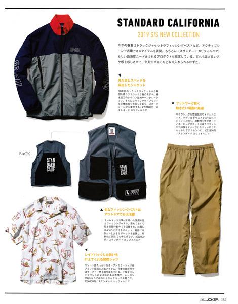 【PRESS】Men\'s JOKER 3月号_a0076701_12034553.jpg