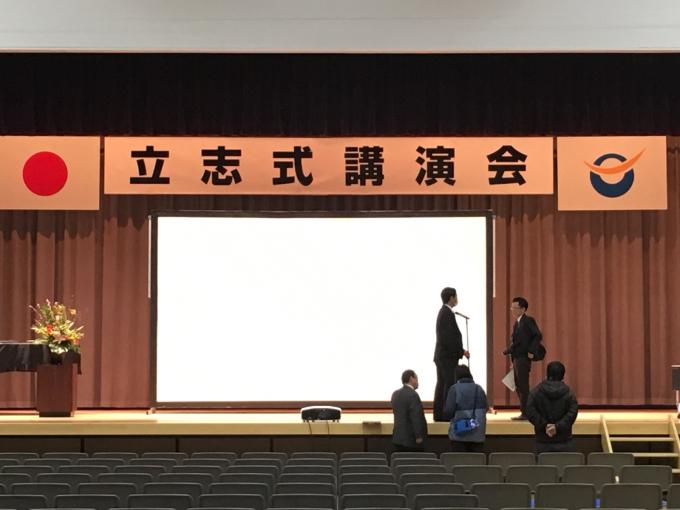 伊達市立志式での講演は4回目…💕_c0162404_10341314.jpg