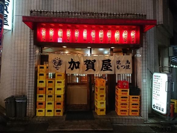 2/13 音楽仲間会合 @加賀屋西新宿店_b0042308_09564823.jpg