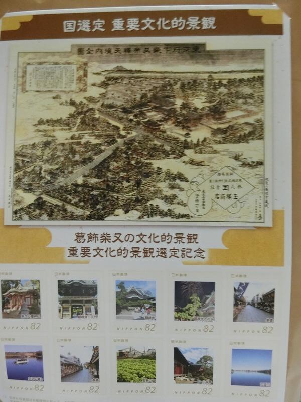 2月14日(木) 読売新聞の記事から_d0278912_22004324.jpg
