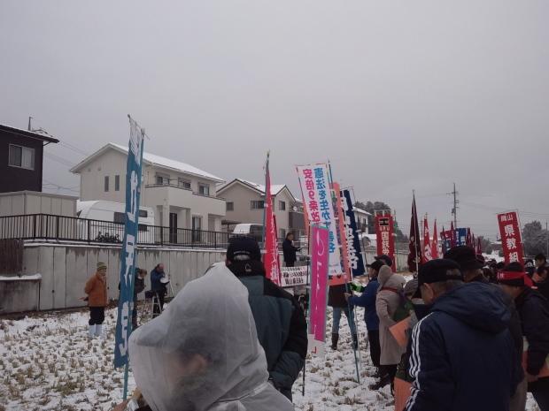 2月11日、日本原基地撤去!現地集会に参加し、日本原駐屯地までデモ行進しました_d0155415_18412807.jpg