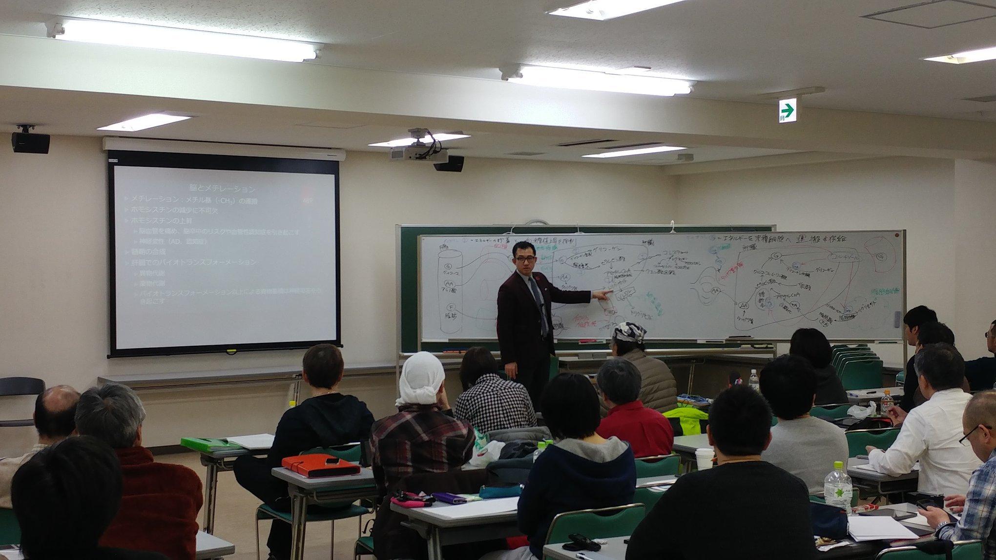 「脳化学入門」講座に学ぶ_c0113928_16171068.jpg
