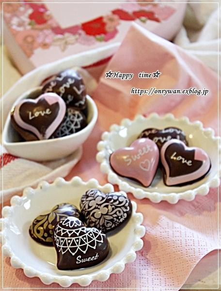 エビフライ弁当とあたしのチョコと次女のチョコ♪_f0348032_16084891.jpg