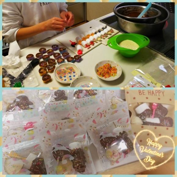 Happy Valentine♪_a0167735_14430051.jpg