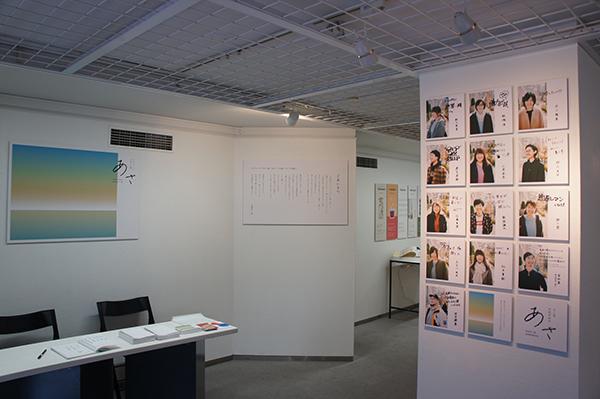 グラフィックデザイン展「あさ」開催中です。_f0171840_12173259.jpg
