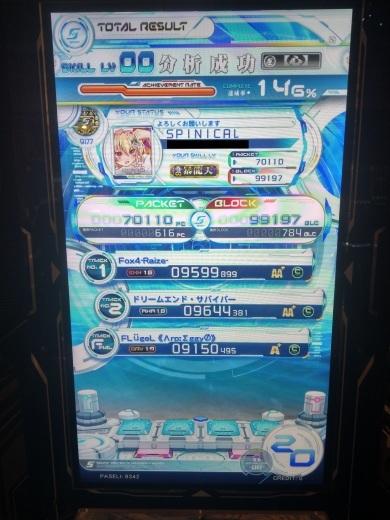 f0019846_20383585.jpg