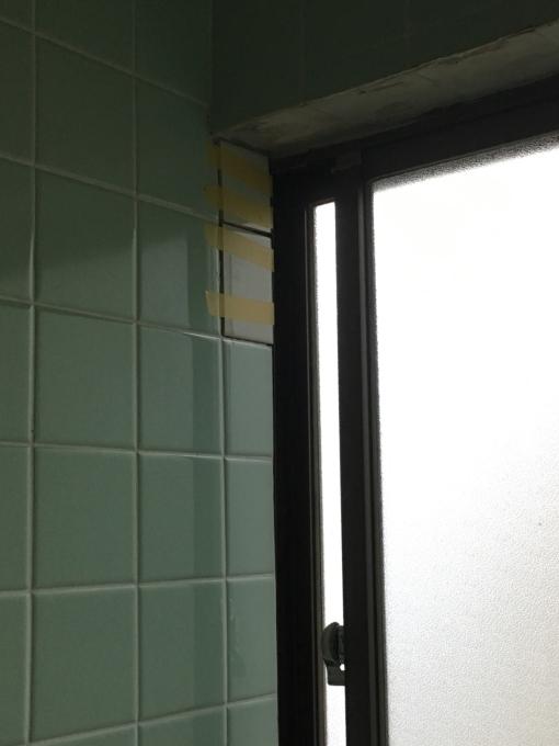 お風呂場その3。タイルを貼っていきます!_f0182246_21235178.jpg