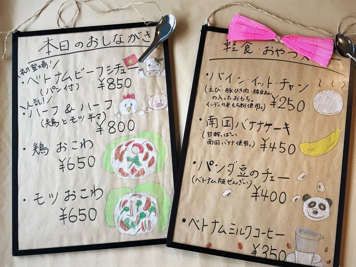 今後のスケジュール☆_b0290647_08510812.jpg