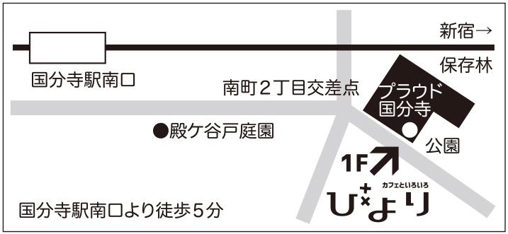 次回は3.23(土)国分寺です☆_b0290647_09100452.jpg